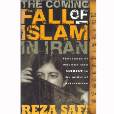 The Coming Fall of Islam in Iran
