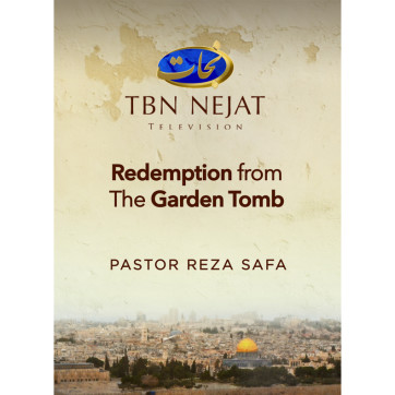 Redemption from the Garden Tomb